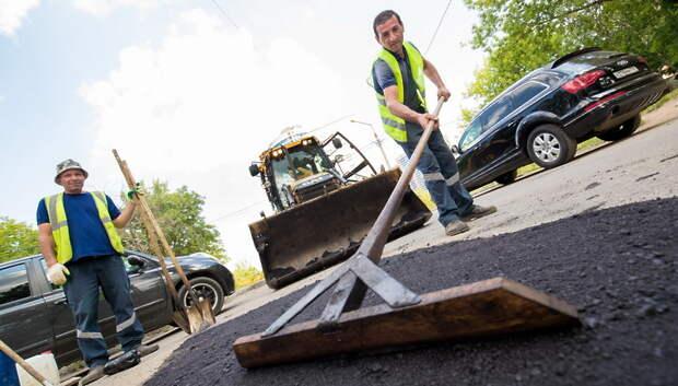 Более 1,2 тыс ям заделают на дорогах Подольска до 25 июня