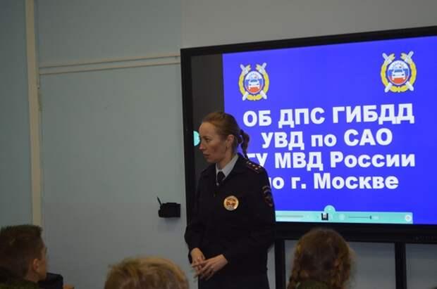 Сотрудники ГИБДД посетили Московский кадетский корпус полиции