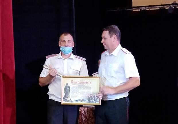 В Кубанском войске: награды тем, кто был на передовой