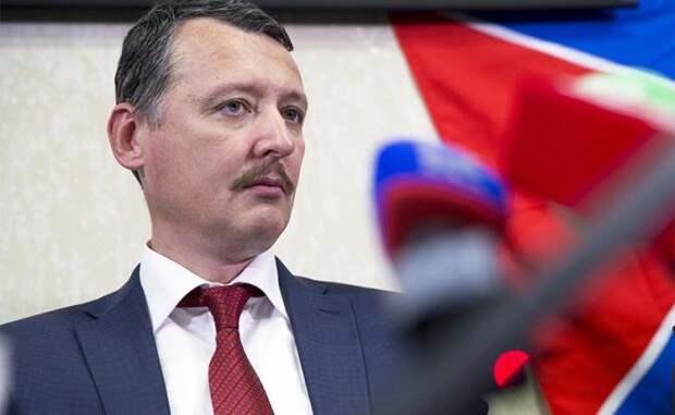 Выпад Стрелкова: Продается Путин вместе с Крымом за миллион