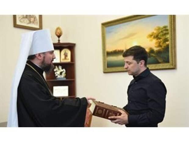 Итоги церковного года на Украине, или Зеленский патриархат