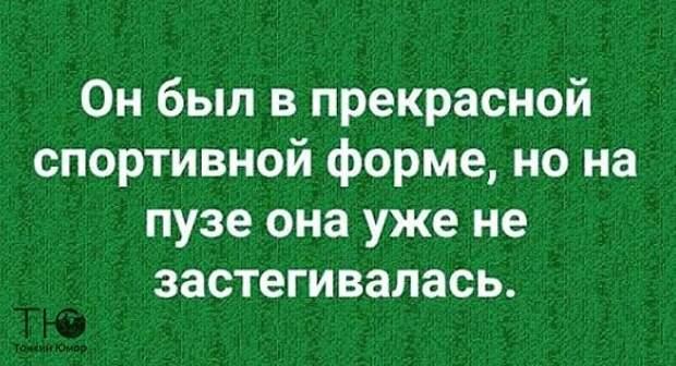 3416556_i_44_ (530x288, 58Kb)