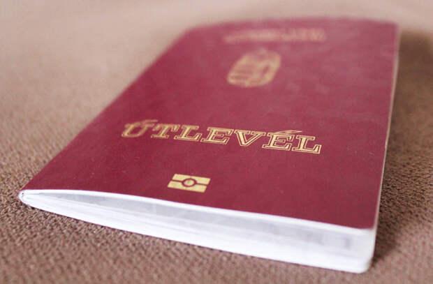 Они не ходят без документов в мире, венгр, закон, интересно, люди, познавательно, правило, русский