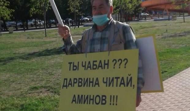Челнинец вышел напротест после слов депутата Госсовета обаранах