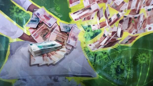 Экономист Переславский назвал сумму, которую следует хранить дома