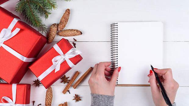 Как загадать желание на Новый год: 8 способов осуществить все свои мечты