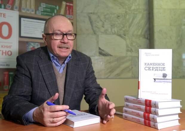 Известный писатель рассказал о своём творчестве и семье