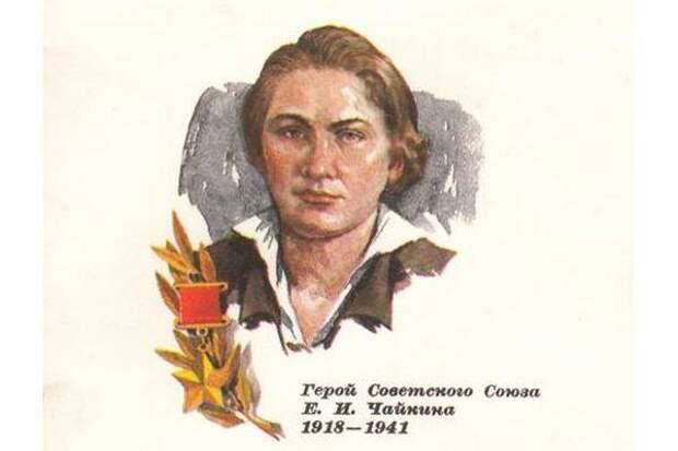 Подвиг партизанки Лизы Чайкиной