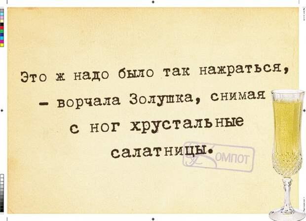 5402287_136739916_5672049_1408388208_frazochki1 (604x436, 51Kb)