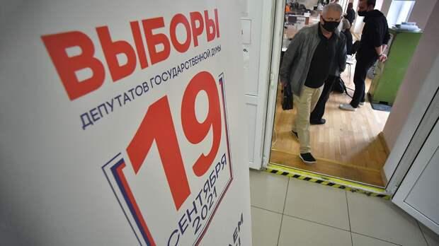 Первый день выборов в России: очереди, вбросы и жалобы в Москве, Петербурге и Хабаровске