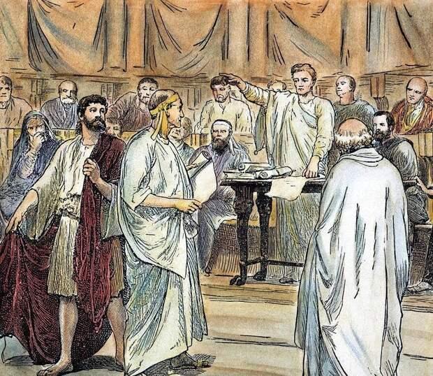Древнеримский суд. Современная иллюстрация.