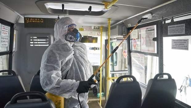 Перевозчики Подольска разработали регламент по дезинфекции транспорта