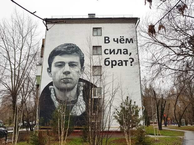Герой поколения: Что Сергей Бодров на самом деле думал о России и США