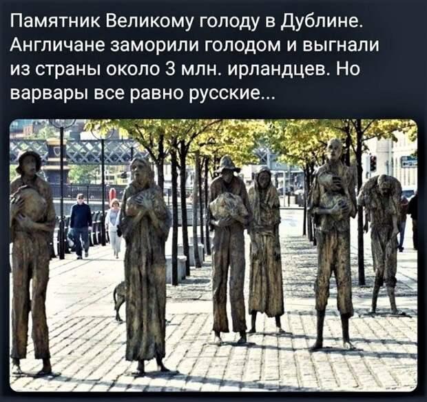 Памятник Великому голоду в Дублине