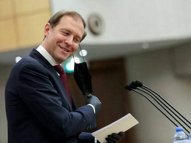 Лидером по доходам в правительстве РФ остался глава Минпромторга Мантуров
