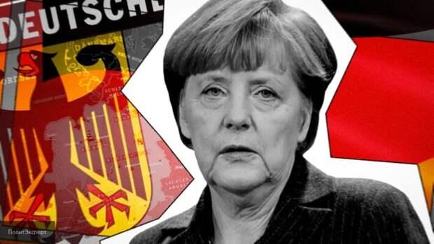 Германия основательно разрушила концепцию  однополярного мира во главе с США