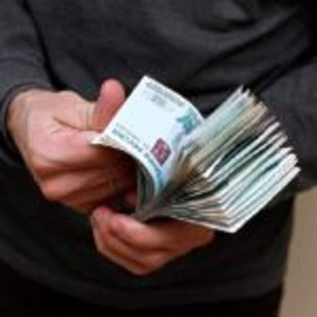 США vs Россия по зарплате: во сколько раз проигрываем