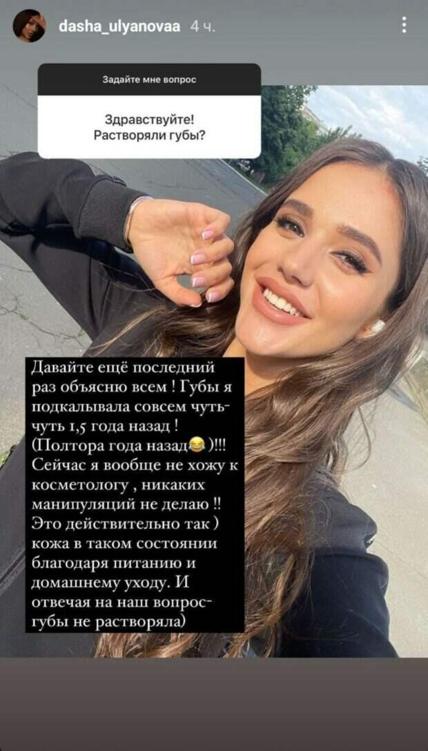 """Победительницу """"Холостяка"""" Ульянову с увеличенными губами довели до кипения: """"Последний раз объясню всем!"""""""