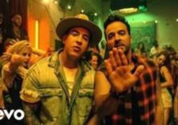 Исполнителя песни Despacito ограбили в Испании