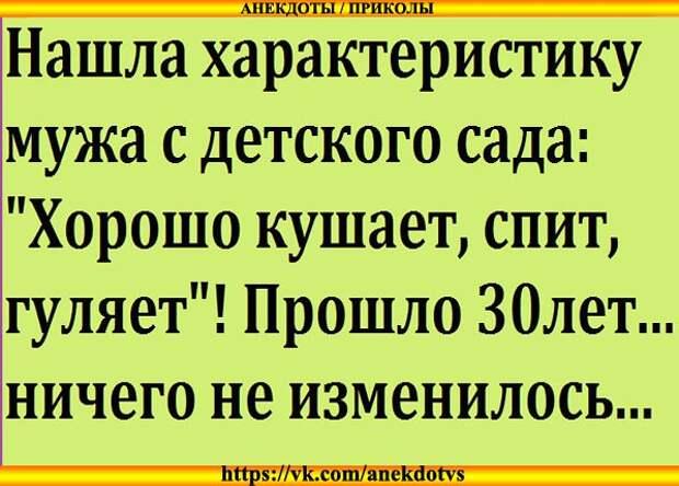 С годами постепенно понимаешь: трудолюбивым называют того, кто делает то, что нужно, а ленивым - того, кто делает то, что хочется ...)