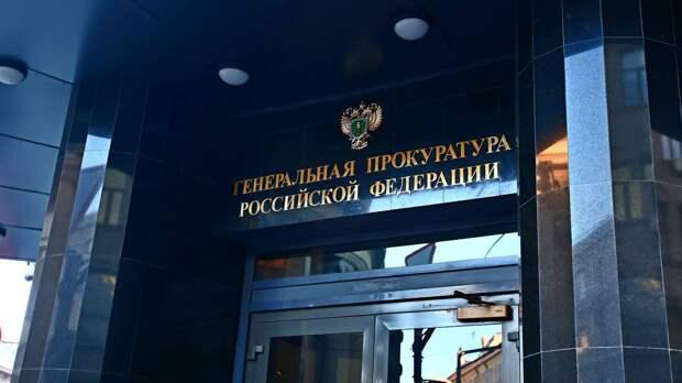 Прокурор считает законным снятие Грудинина с выборов