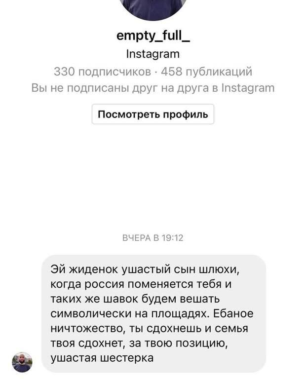 Как Слепаков хейтерам отвечал 18+, Семен Слепаков, Мнение, Артист, Хейтеры, ТНТ, Длиннопост