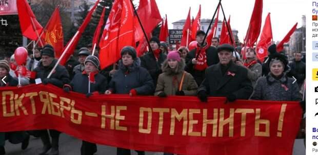 День народного единства - оппозиция опять недовольна