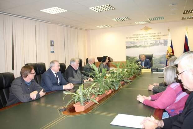 В Управлении внутренних дел по Северному административному округу прошло заседание Общественного совета
