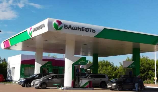 46 АЗС продает «Башнефть»