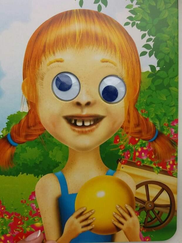 8 упоротых фото из детских учебников
