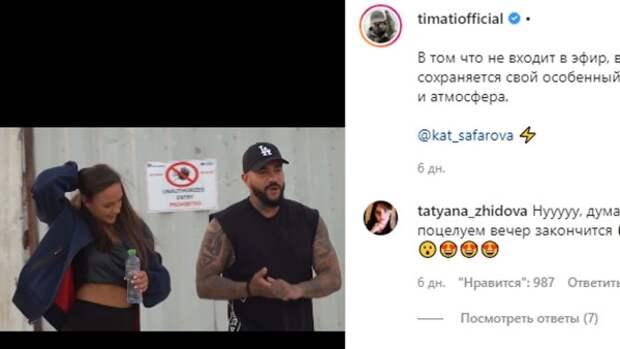 Участница «Холостяка» рассказала о свидании с Тимати, которое не попало в эфир