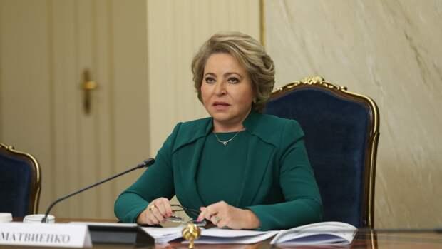 Матвиенко предложила провести опрос о переносе новогодних выходных на майские