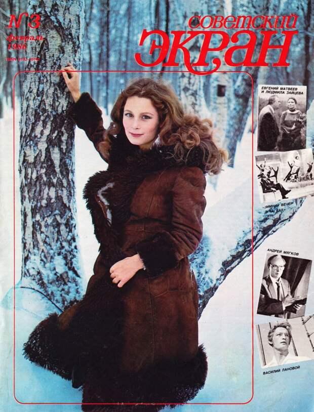 sovetskii ekran_1986_3