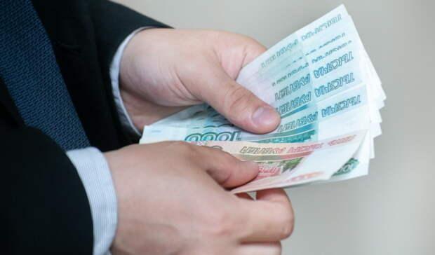 Самый богатый депутат Тюменской облдумы заработал 849млн рублей