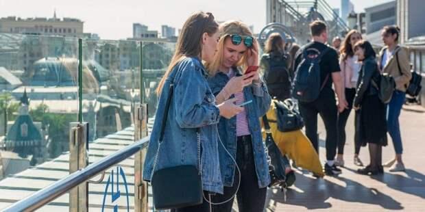 Сергунина: Лидеры рынка сотовой связи протестируют инновации в Москве / Фото: mos.ru