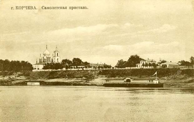Панорама города Корчева, который остался лишь на старых фото. /Фото: smolbattle.ru