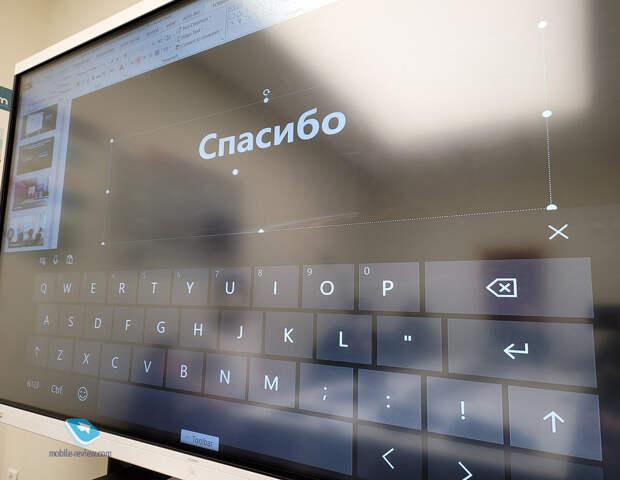 Huawei IdeaHub – умная видеосвязь, интерактивная панель для офисов