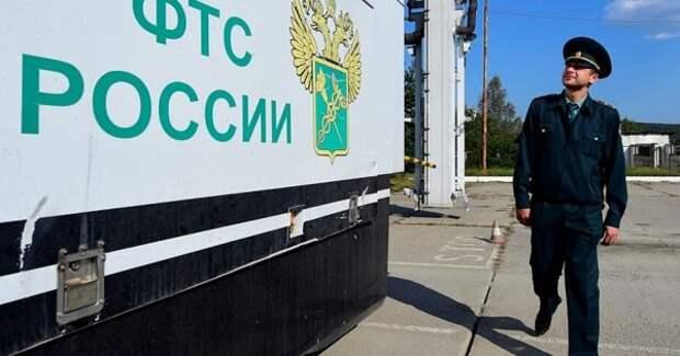 ФТС: Профицит внешней торговли России снизился