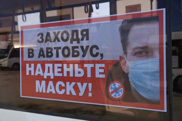 Евгений Куйвашев о штрафах для пассажиров без масок в общественных местах