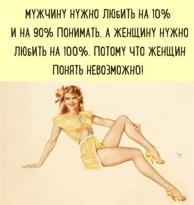 https://img-fotki.yandex.ru/get/27612/130842948.3a2/0_189c72_29825d6e_XL.jpg