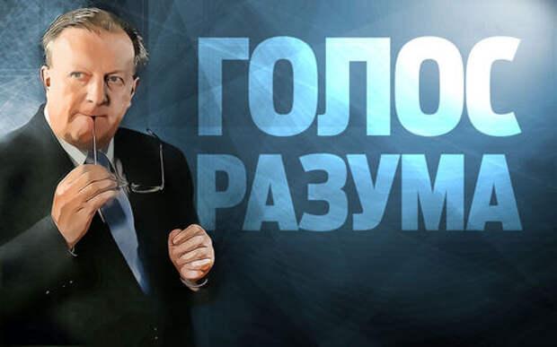 Наш обозреватель - о приговоре стритрейсеру, внуку вице-премьера