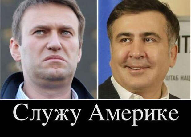 Март 2018. Новый Майдан на Украине и государственный переворот в России?!