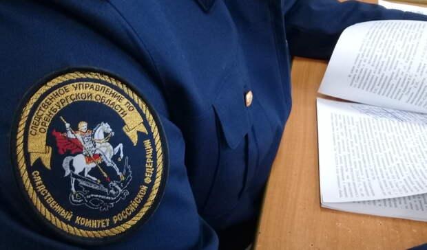 Работнику управления ЖКХ города Орска предъявлено обвинение вполучении взятки