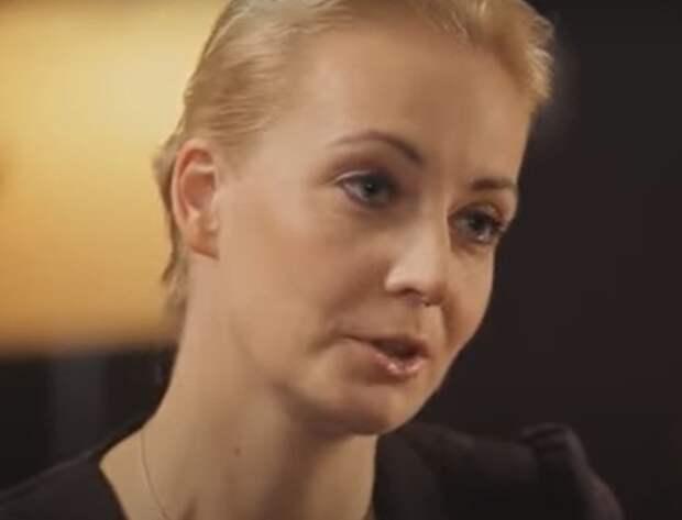 """""""Интерфакс"""": Юлия Навальная вылетела в Германию"""