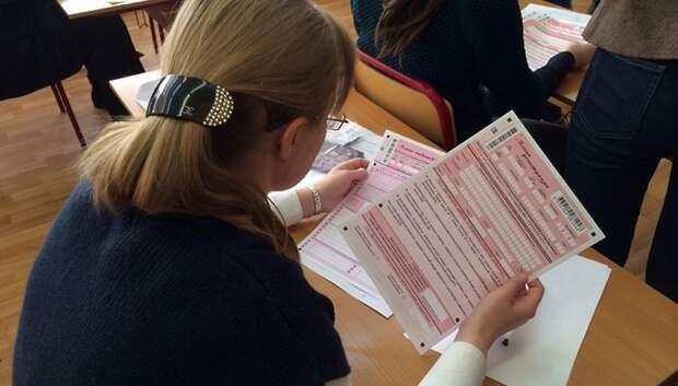 Родители школьников Подольска смогут попробовать сдать ЕГЭ по русскому языку