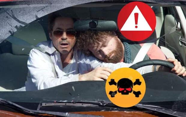 Водитель, ОСТАНОВИСЬ! 5 признаков того, что дальше ехать нельзя Автомобилисты, ПДД, Нарушение ПДД, Авария, Аварийная ситуация, Водитель, Длиннопост