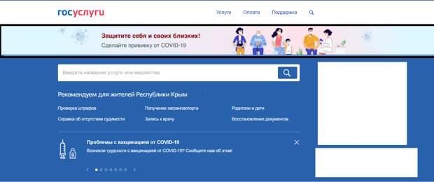 Это изображение имеет пустой атрибут alt; его имя файла - bezymjannyj.png