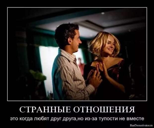 Смешные комментарии. Подборка chert-poberi-kom-chert-poberi-kom-26240111072020-16 картинка chert-poberi-kom-26240111072020-16