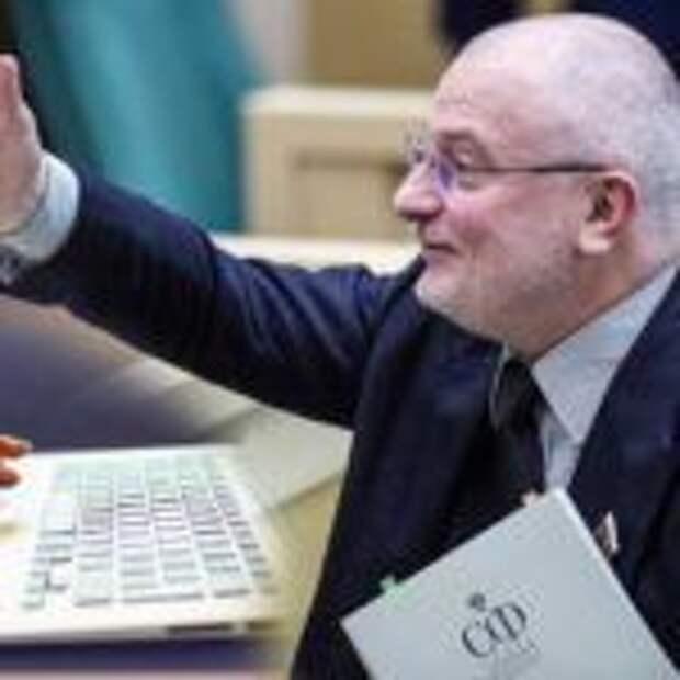 В Госдуму внесли проект закона о неприкосновенности бывшего президента
