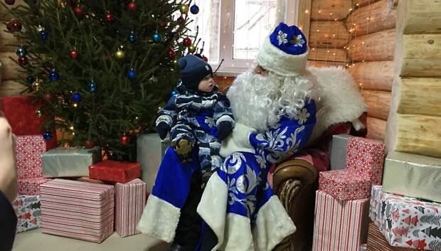 Жители Подмосковья смогут отправить письмо Деду Морозу с 1 декабря